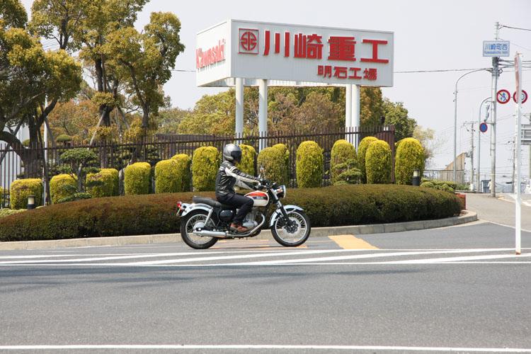 WEB Mr.BIKE - バイクで訪れたい走りたいあの町この町・明石-1