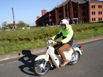Honda Super Cub 試乗 『生誕60周年目前の新型は、 丸目のデザインだけじゃなく 中身はもっと優しくなりました!』