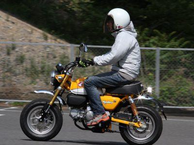 "Honda Monkey125 『伝統受け継ぐ""新猿""、 間もなく発進!』"