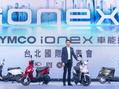 KYMCOが世界初のionex EVスクーター2機種を発表