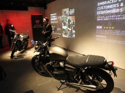 トライアンフが2019年ニューモデルの「Street Twin」と「Street Scrambler」の発表会を開催