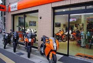 KTM神戸1