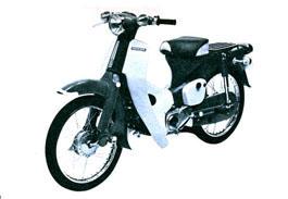 1966年5月C65