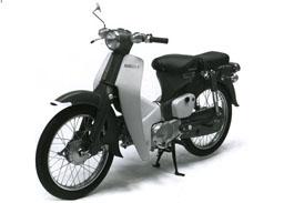 1966年9月 スーパーカブC90