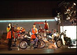 1993年第30回東京モーターショー