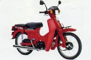 1983年10月スーパーカブ50スーパーカスタム(赤カブ)
