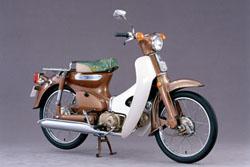 1971年1月スーパーカブC50デラックス