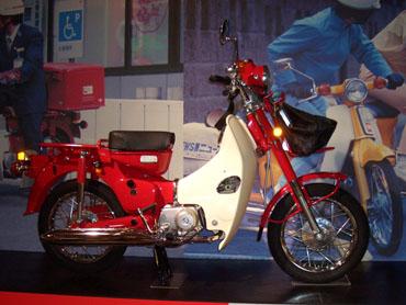 1973年 MD50