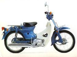 1976年4月スーパーカブC50デラックス