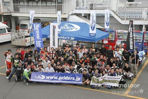 2012年プライダースライディングフェスタin筑波