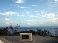 室戸岬、足摺岬、そして佐田岬と、台風にもかかわらず、なぜか岬に到着すると晴れ間が見えた。それをして「ブースカ岬の奇跡」と名づけた(笑)。