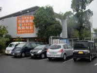 高松市内にある「天然温泉 香南湯楽」。道の駅に併設されており、建物、浴室ともにかなり立派な建物だった。湯船も広かった