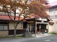 花巻南温泉郷の奥にある鉛温泉「藤三旅館」。温泉好きを誘う「日本秘湯を守る会」の提灯が玄関に掛かっている