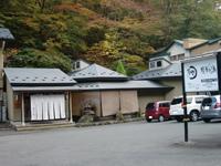 花巻温泉郷を代表する台温泉の日帰り入浴施設「精華の湯」。名湯が旅館を利用しない旅人でも気軽に入れるのは大変嬉しいことだ