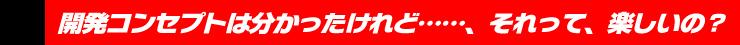 NC700X_midashi1.jpg