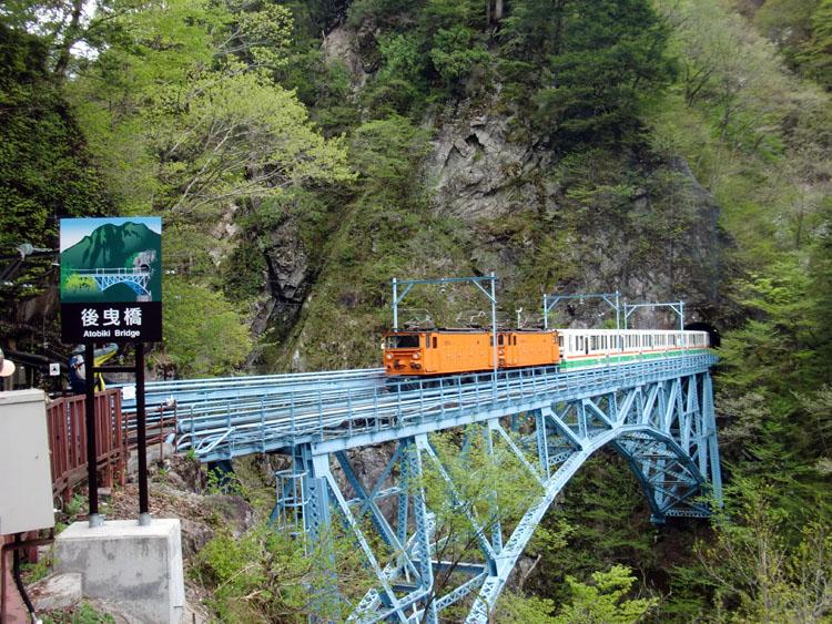 黒部峡谷を縫うように走る黒部峡谷トロッコ電車。写真は猫又駅から宇奈月駅に向かう、黒薙駅の近くの後曳橋を渡るトロッコ電車