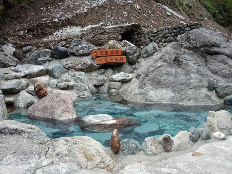 これが黒薙温泉の名物である大露天風呂だ。黒部川に面したところにあり、お湯はまさに無色透明という言葉どおり澄んでいる