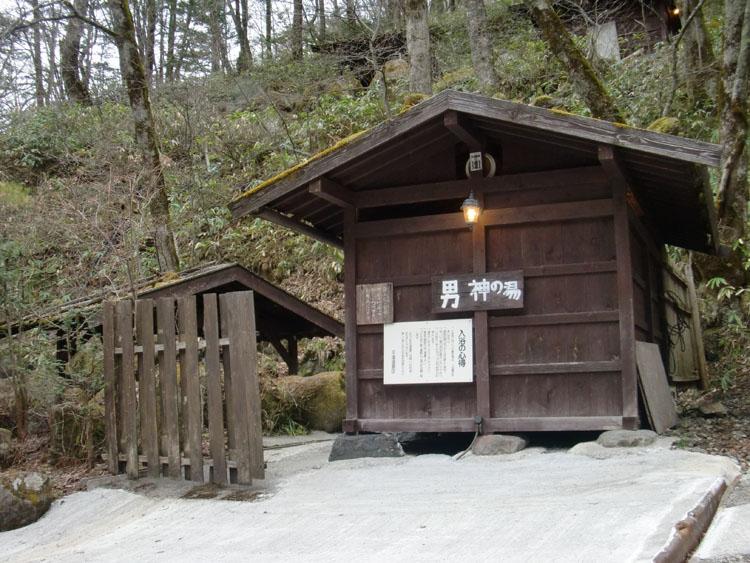 平湯温泉の源泉という「神の湯」。「荒神の湯」とは対照的な森に囲まれたシチュエーションにある。まさに秘湯的な雰囲気が漂う