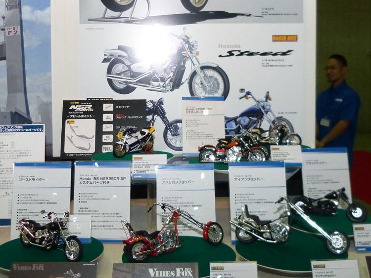 V-TWINバイクシリーズ