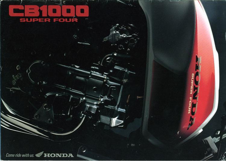 1992CB1000SFカタログ