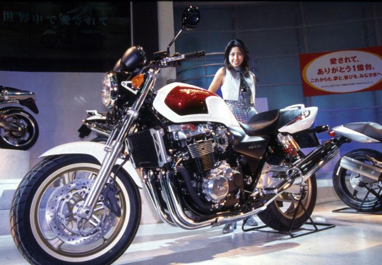1997TMS