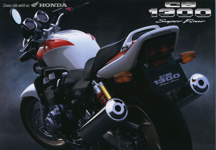 98CB1300SFカタログ