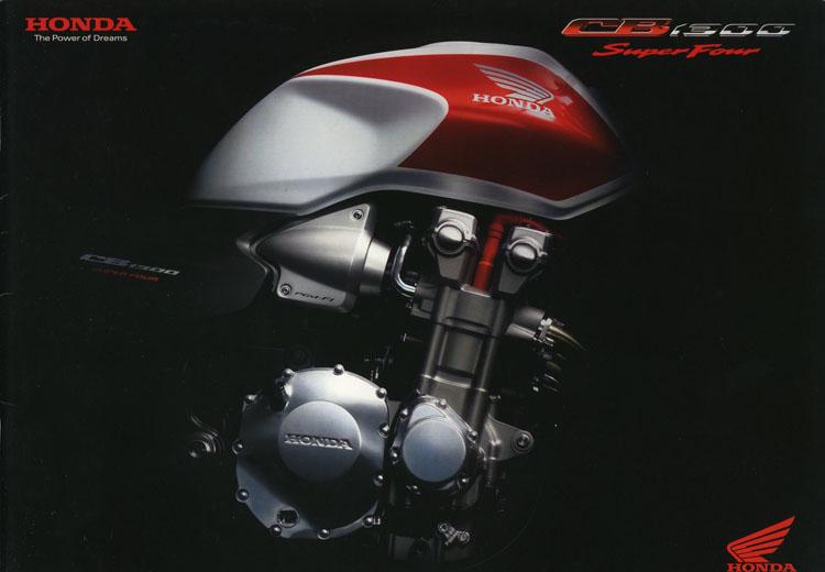 2004CB1300SFカタログ