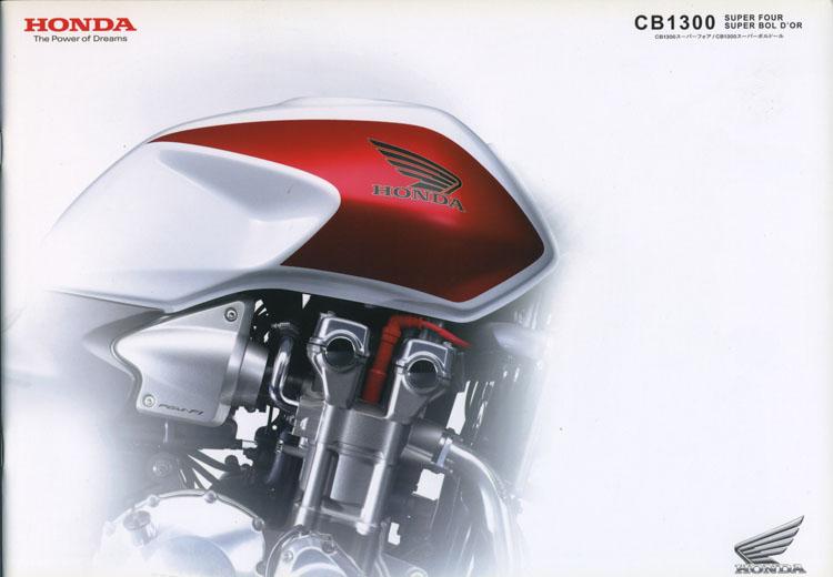 2007 CB1300SB ABS