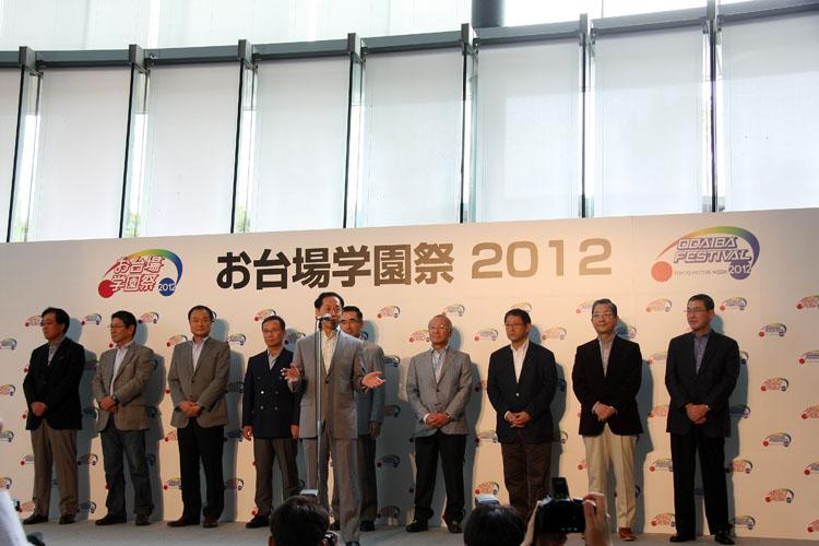 10月6日、オープニングイベントには、四輪二輪メーカー各社トップの9名が集まる。同時に、イベント会場のひとつである日本科学未来館の館長・毛利衛氏による宇宙規模のスケールの大きなスピーチも!