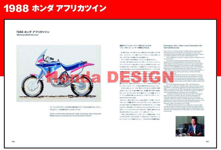 honda_design_midashi01.jpg