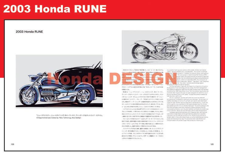 honda_design_midashi02.jpg