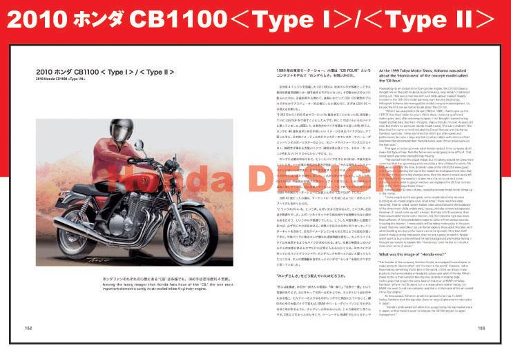honda_design_midashi03.jpg