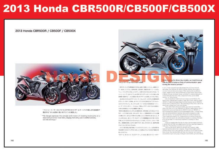 honda_design_midashi04.jpg
