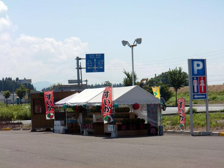 国道13号線沿いの山形県尾花沢市はまさに「すいかの名産地」。沿道沿いで立派に育ったすいかが売られていた