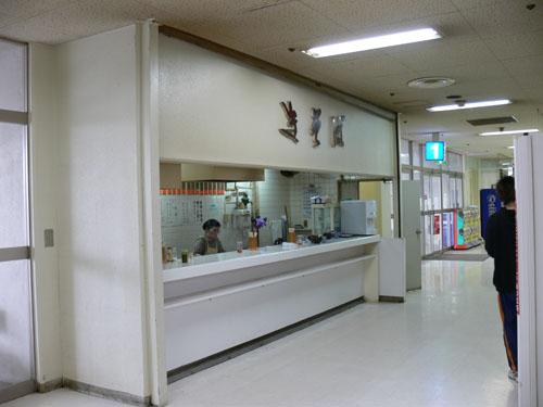 十和田市の立喰・ソ