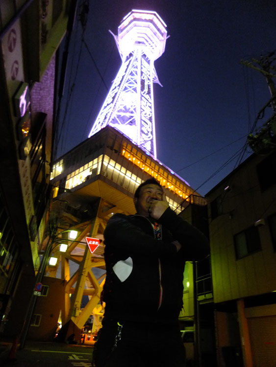 バーニングシティー大阪