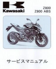 it-murashima01s