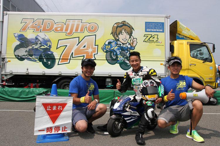 74Daijiroで親子体験試乗会