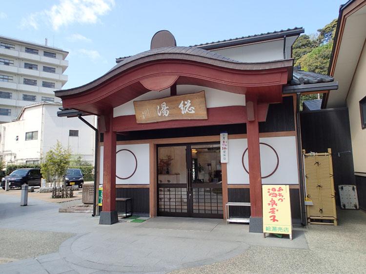 粟津温泉の総湯(共同浴場)。加賀温泉の総湯に比べればこじんまりしているが、街のシンボル的な作りとなっている