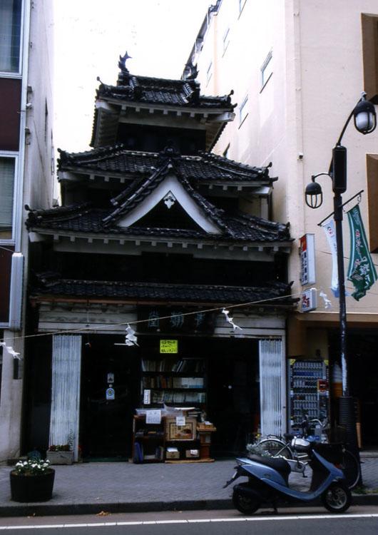 ものすごいデザインの古本屋さん。いくら、すぐ近くに松本城があるったって、ここまでしなくても……(笑)