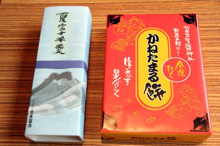 かねたまる餅と夏富士羊羹
