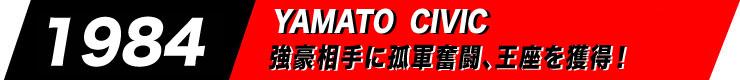 YAMATO  CIVIC