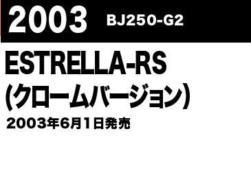 2003年G2