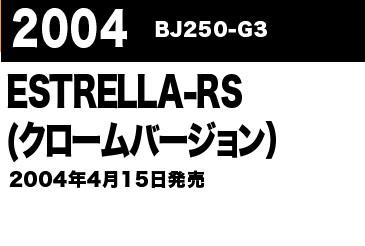2004年G3