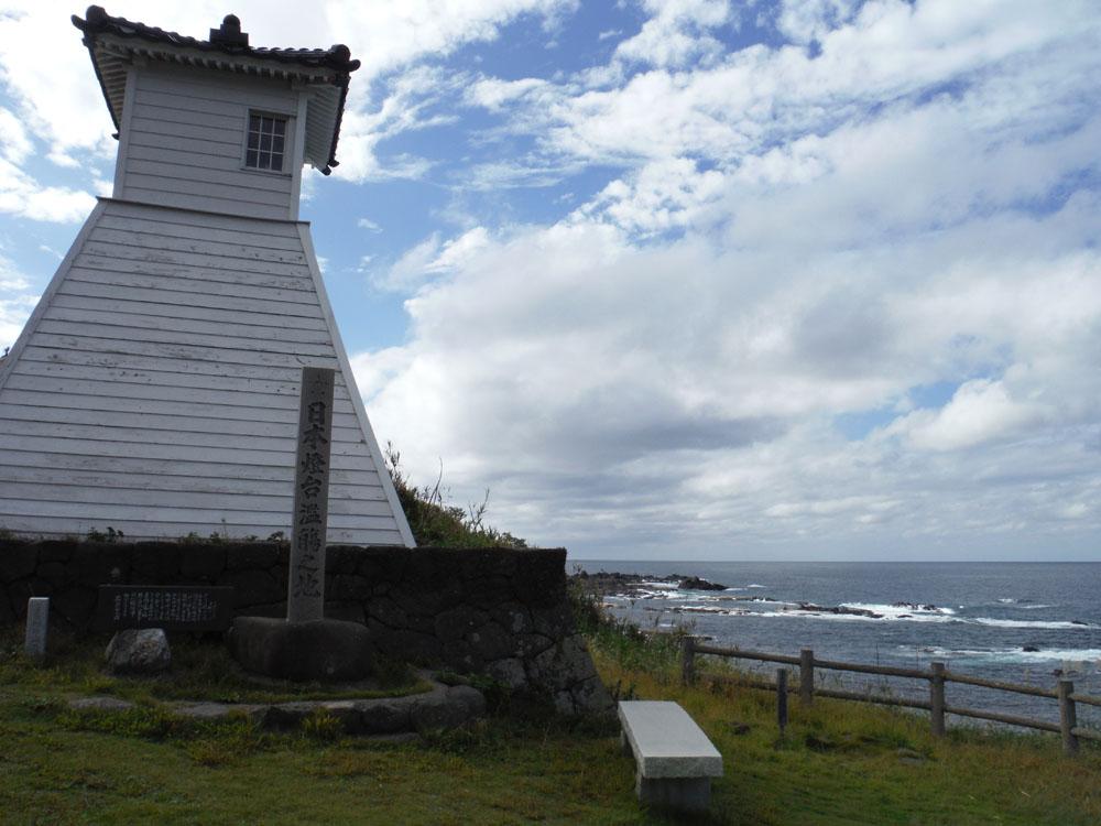 旧福森灯台