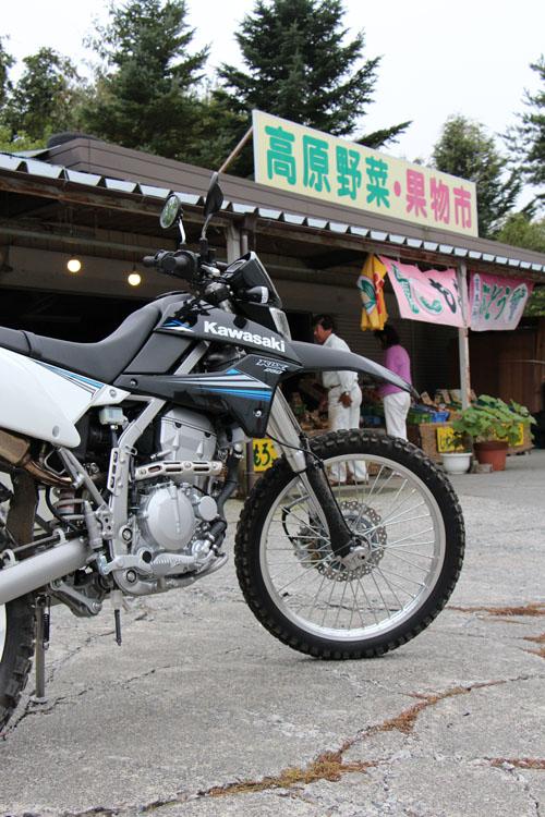 富士パノラマラインの道沿いにあったお店