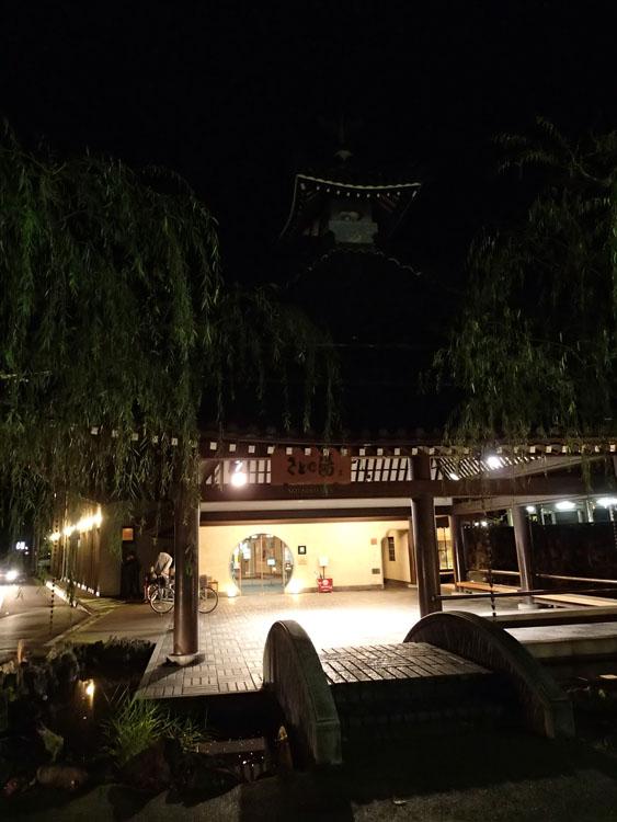 JR山陰本線の城崎温泉駅に隣接する「駅舎温泉 さとの湯」。岩風呂風の内風呂には滝が流れている(写真が暗くてごめんなさい)