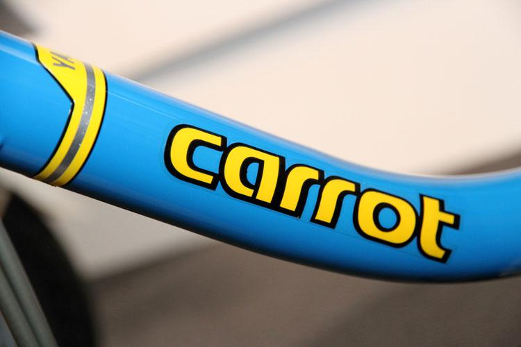 Carrot(MA50)