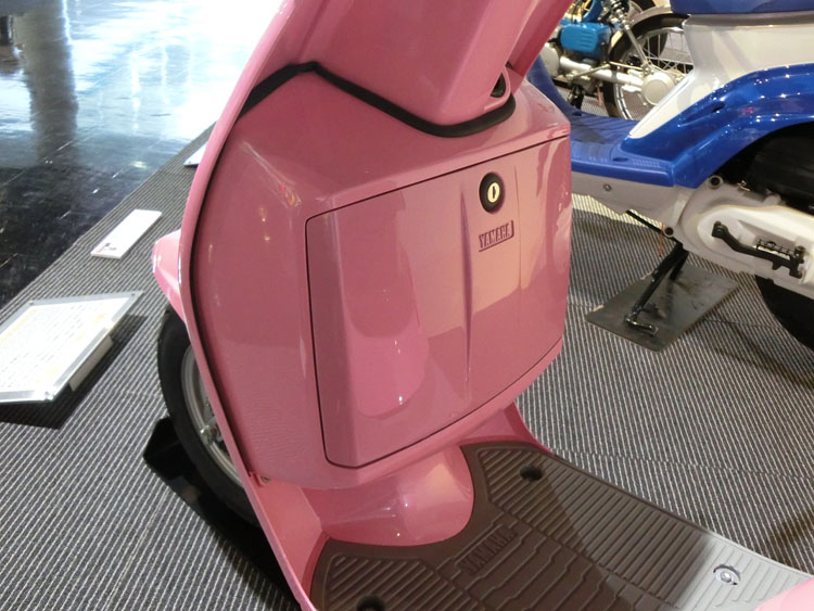 1984 Cute(CN50E)