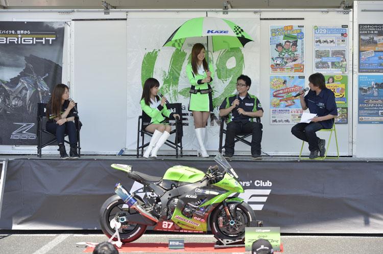 ステージイベントとして、Team GREENからZX-10Rを駆って全日本選手権JSB1000クラスを戦う渡辺一樹選手のトークライブが行われた。渡辺選手も、23歳とU29ど真ん中であり、プライベートでもカワサキ乗りだ